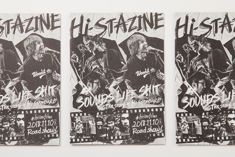 Hi-STANDARD Hi-STAZINE